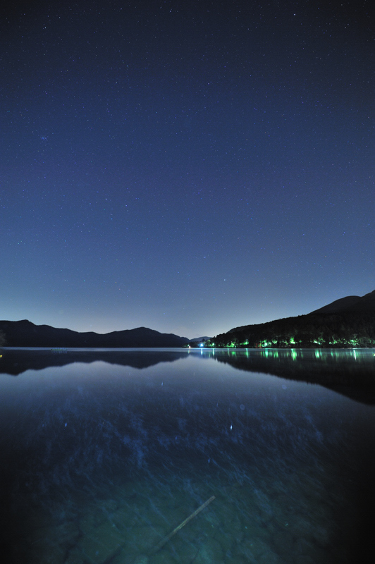 0The bottom of a lake and star.jpg